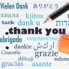 foreign languages online