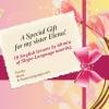 Подарочные сертификаты к 8 марта по выгодной цене!