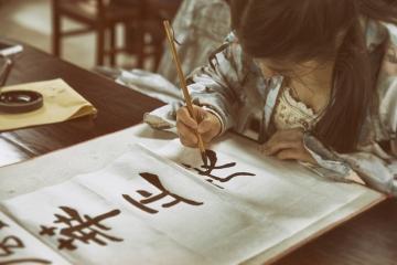 Искусные ошибки или как правильно писать иероглифы