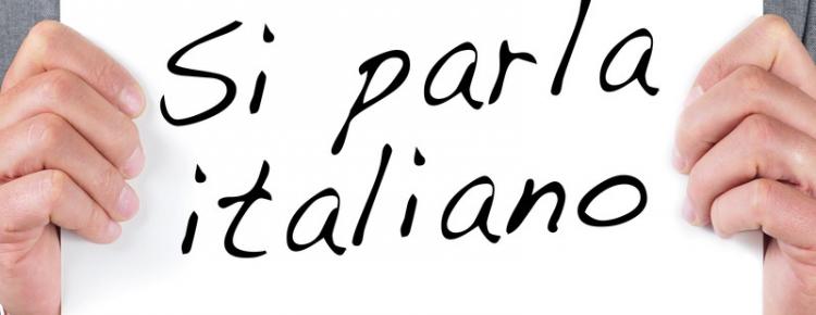Разговорный итальянский язык онлайн от Skype-Language