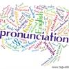 English pronunciation online