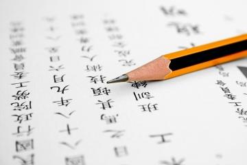Значение китайских иероглифов. Пиктограммы и идеограммы.