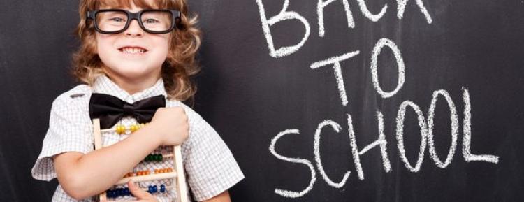 Запущена новая акция для школьников и студентов