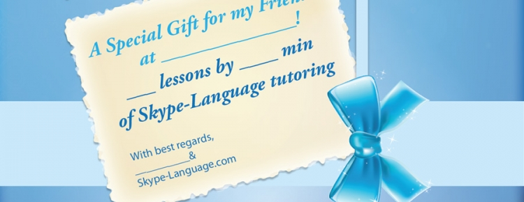 Подарочные сертификаты от Skype-Language с пользой для себя