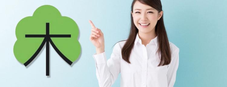 Как запомнить китайские иероглифы по ассоциациям