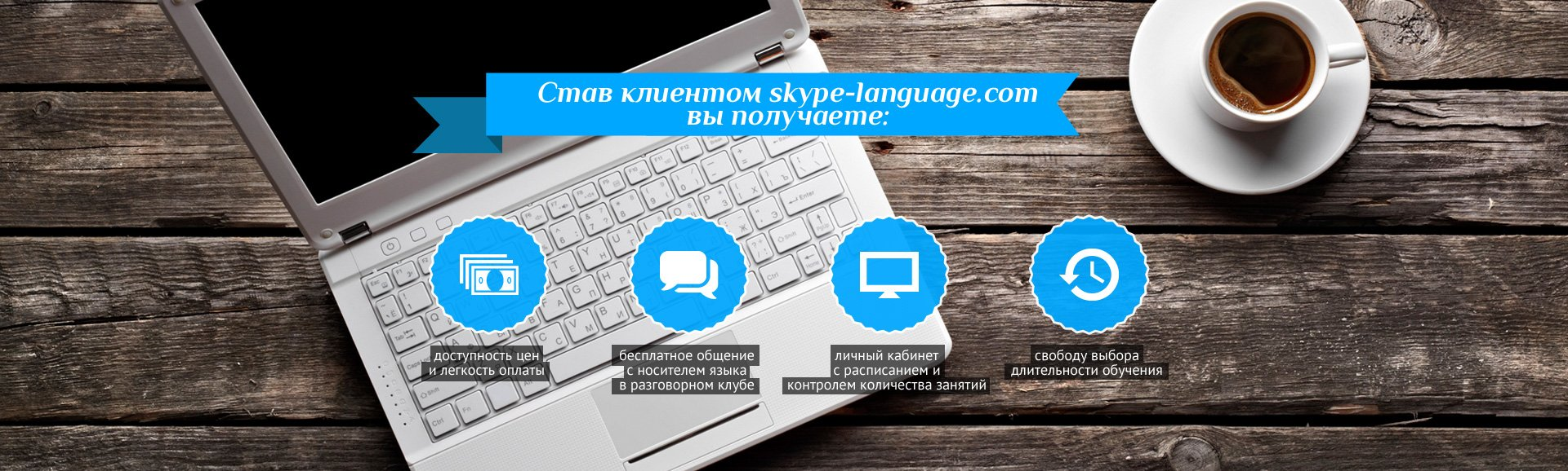 Чат по скайпу онлайн бесплатно 1 фотография