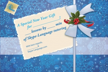 GIFT CERTIFICATES FOR SPECIAL HOLIDAYS